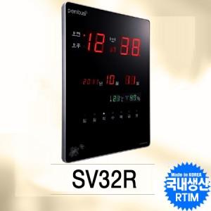 SV32R/온습도형,판매순위1위,인기전자벽시계,인쇄문구