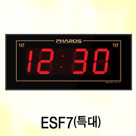 ESF7/시간자동보정,강당,체육관,세미나실 대형시계