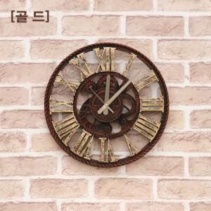 톱니바퀴시계-소[골드]벽시계