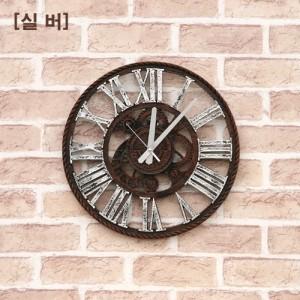톱니바퀴시계-소[실버]벽시계